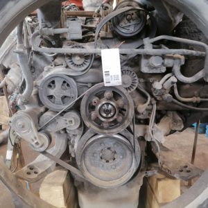 Mootor, DC1608